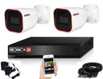 Provision AHD-23 2 kamerás megfigyelő kamerarendszer Full HD 1920x1080