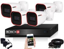 Provision AHD-23 4 kamerás megfigyelő kamerarendszer Full HD 1920x1080