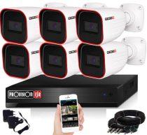 Provision AHD-23 6 kamerás megfigyelő kamerarendszer Full HD 1920x1080