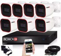 Provision FULL HD 2 Mpx 7 kamerás kamerarendszer