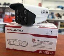Kültéri vezeték nélküli IP kamera 1MP HD felbontásban